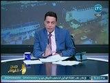 صح النوم - محمد الغيطي يخترق الخطوط الحمراء ويكشف مفاجأة عن محاولة المعزول مرسي رشوة وزير الدفاع