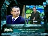 مدير تحرير جريدة الوفد يرصد اهم فعاليات مؤتمر الشباب السادس واستراتيجية بناء الإنسان المصري