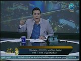 صح النوم - محمد الغيطي يكشف مفاجأة عن غياب وزيرة الثقافة عن مؤتمر الرئيس: ردي على التليفون إنتي فين