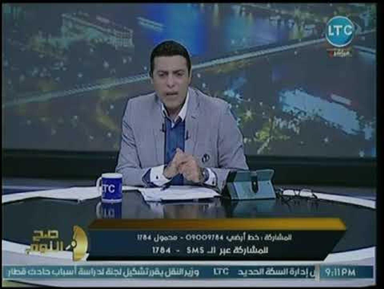 صح النوم - محمد الغيطي يفتح النار ويهاجم محمد رمضان: مقرأش كتاب قبل كده