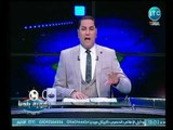 عبد الناصر ينفرد بنشر فسخ التعاقد بين قناة الـ LTC  ونادي الزمالك لهذة الأسباب النارية