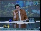 الغيطي يفجر مفاجأة عن فضيحة جديدة عن مستشفى 57357.. ويفتح النار على وزيرة التضامن