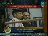 صح النوم -محمد الغيطي يفجر مفاجأة مدوية عن إستخدام حبيب العادلي أموال الداخلية لإنتاج أفلام سينمائية