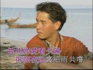 Alan Tam - Ye Ceng Xiang Shi