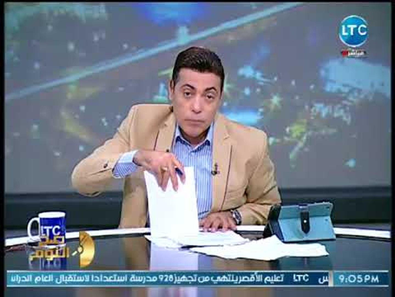 الغيطي يكشف حيّل اسرة مبارك في تلقي الرشاوي من خلال فندق الفورسيزون :