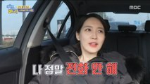 [HOT] The way to meet my parents,  이상한 나라의 며느리 20190103