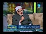 أحمد كريمة يفجر مفاجأة عن الحجاب : فرض على جميع الأديان وفي الكتب السماوية