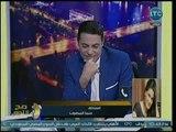 محمد الغيطي يحرج سما المصري بسبب المنتخب المصري: عايزة تتجوزي محمد صلاح