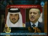 محمد الغيطي يفجر مفاجأة مدوية عن اتفاق أردوغان مع تميم على نهب المليارات الليبية في تركيا