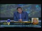 """المداخله الكامله لمالكة قناة LTC والرد الحاسم علي بذاءات """"مرتضي منصور"""" :احترم سنك انت فوق الـ 70"""