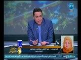 مالكة قناة LTC تخرج عن صمتها وتكشف اكذيب وافتراءات مرتضي منصور