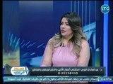 استاذ فى الطب | مع غادة حشمت ود. عبد الصادق النوري حول أسباب التأخر فى الانجاب 17-8-2018