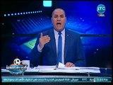 عضو إتحاد الكرة  يكشف عن أخر تطورات أزمة إتحاد الكرة مع محمد صلاح ووكيله وائل عباس