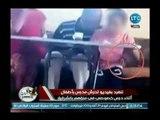 انفراد ..مدير تحرير يفضح فيديو في برنامج امن مصر من مدرس تحرش بطفلة 11 عام