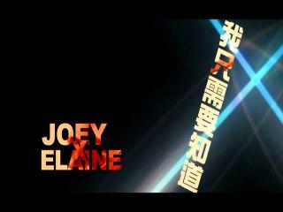 Joey Tang - Wo Zhi Xu Yao Zhi Dao