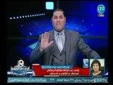 """رئيس """"المصري للإعاقة الذهنية"""" تُهاجم مرتضى منصور بعد استخدامه مُعاقين في سب خصومة"""