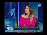 استاذ في الطب | مع غاده حشمت و د. محمد موسي حول علاج الانزلاق الغضروفي بالمنظار 19-10-2018