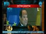 """الغيطي يسرد الخطايا العشر لـ مبارك التي يكافحها السيسي  و:""""عواد باع ارضه !!"""""""