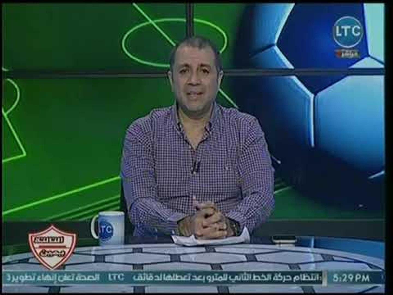 برنامج التالتة يمين | مع أحمد الخضري حول أبرز أخبار نادي الزمالك 7-11-2018
