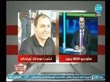 عمرو عبد الحق يداعب الناقد الرياضي علاء عزت عالهواء ويفجر مفاجأة حول فكرة إلغاء الدوري