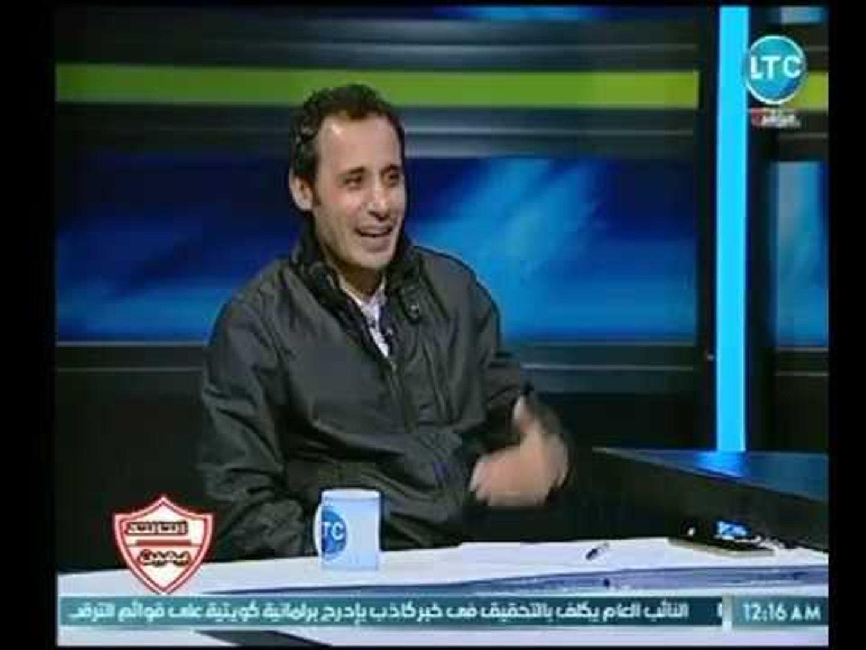 التالتة يمين| مع احمد الخضري وحديث رائع مع الكابتن طارق السيد نجم الزمالك السابق 19-11-2018