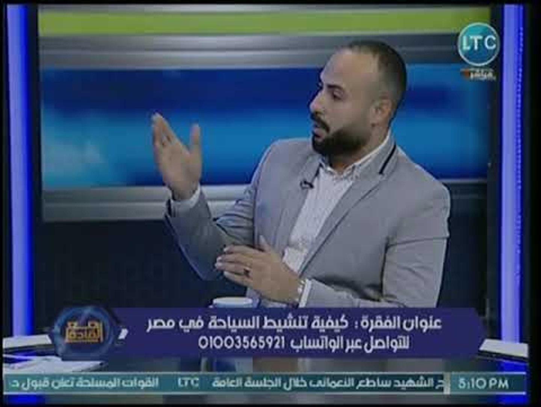 مؤسس مبادرة مصر أمان يكشف أسباب إطلاقه المبادرة ودورها في تنشيط السياحة
