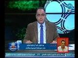 عصام عبد الفتاح يكشف حقيقة مجاملة حكام مصر لـ نادي الزمالك .. والرد على تصريحات ك. سيد عبد الحفيظ