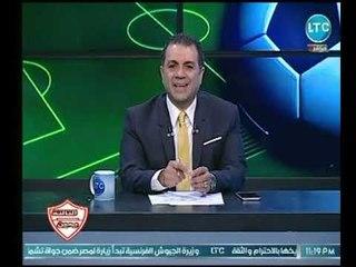 التالتة يمين | مع احمد الخضري وفقرة الأخبار الرياضية واقوي الصفقات الجديدة لـ الزمالك 3-12-2018