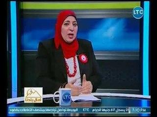 امال بلدنا | مع امال كمال و لقاء مع د. كريمه الشامي حول العنف ضد المرأه 4-12-2018
