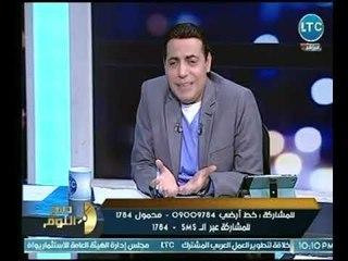 صح النوم | مع محمد الغيطي وحديث مع د. عصام عبد الصمد رئيس اتحاد المصريين بأوروبا 3-12-2018