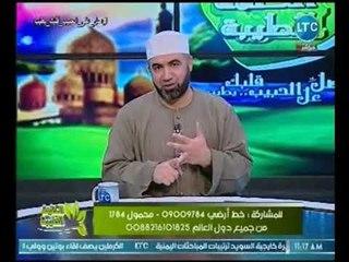 الكلمه الطبيه | مع الشيخ احمد الصباغ حول تكريم الاسلام للمرأه 4-12-2018