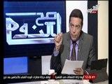 صبرى : 120 الف حالة تحرش و أغتصاب فى مصر سنوياً