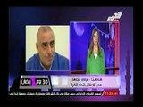 الكابتن عزمي مجاهد : جواب وزارة الداخلية يؤكد إقامة المباراة بدون جماهير باستاد الدفاع الجوي