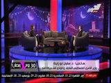 وزير الاسرى الفلسطينى السابق: ما يحدث فهو مجازر فى حق الشعب الفلسطينى