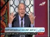 """اللواء احمد عبد الحليم: العملية """"ثأر"""" الغرض منها المراقبة والمتابعة والثأر مما حدث"""