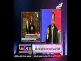 عماد جاد : ماحدث في ثورة يوليو عبارة عن انقلاب عسكري تحول الي ثورة بفضل الشعب