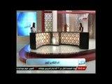 برنامج صباح التحرير ويك إند - أداب الإختلاف بين الزوجين - 22 أغسطس 2014
