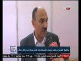 محافظ القاهرة يفتتح معرض المستلزمات المدرسية بجراج الترجمان