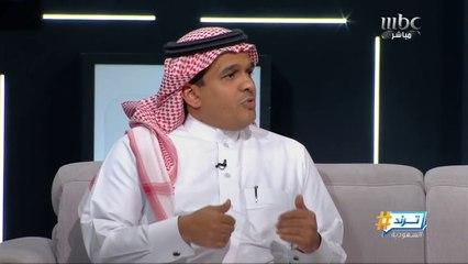 الدكتور عبدالرحمن السلطان: استطعت تحويل غول السوشيال ميديا إلى شيء إيجابي وهذه رسالتي للقراء