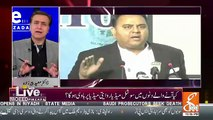 Moeed Pirzada Response On Fawd Chaudhary's Press Conference..