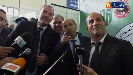 Le Ministre tranche… « le doyen c'est le MC Alger »