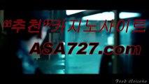 생방송바카라게임〔〔 PVP191。COM 〕〕생방송바카라게임