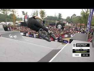 Hannah Roberts 2nd place - UCI BMX Freestyle Park World Cup Women | FISE World Series Chengdu 2018