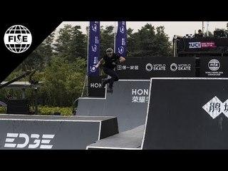 Julien Cudot 1st Place - WS Roller Freestyle Park Semi Final | FISE World Series Chengdu 2018