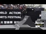 Dennis Enarson 1st Place - UCI BMX Freestyle Park World Cup Semi Final | FISE Chengdu 2018