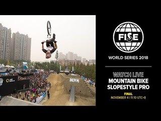 FWS CHENGDU 2018: Mountain Bike Slopestyle Pro Final