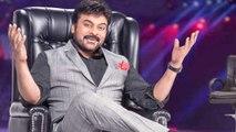 Bigg Boss Telugu Season 3 : Chiranjeevi And Venkatesh To Replace Nani As Host? | Filmibeat Telugu