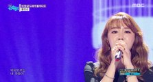 [HOT] Hwang In Sun -  Can You Hear My Song Now , 황인선 - 이젠 내 노래가 들리나요 Show Music core 20190105