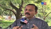 Gujarat : Opposition asks govt to stop looting people in name of registration fee - Tv9