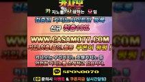 온라인카지노 ♪ [HTTP://WWW.YES285.COM] ▩
